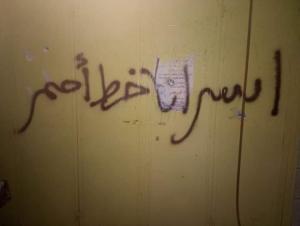 إطلاق النار على صراف آلي لبنك أردني في رام الله