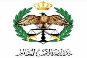 تنقلات في الأمن العام (أسماء)