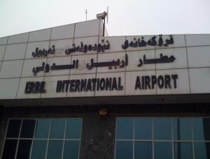 العراق يحظر الطيران الى كردستان