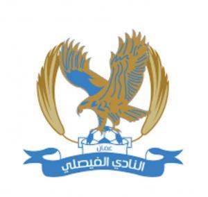 """حرمان """"الفيصلي"""" من المشاركة ببطولة آسيا 2022"""