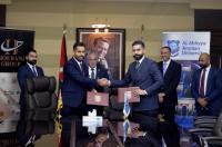 """عمان الأهلية و""""مايغريت مينا"""" توقعان إتفاقية تعاون لدعم الابتكار"""