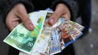 نادي الأسير يدين قرار البنوك بوقف حسابات الأسرى