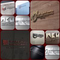 طلبة جامعة الشرق الأوسط يطلقون مشروعا إبداعيا لتطوير شعارها