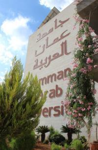 تشكيلات أكاديمية وإدارية في جامعة عمان العربية