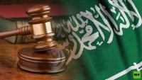 السعودية تعلن نتائج التحقيق الكاملة في قضية خاشقجي