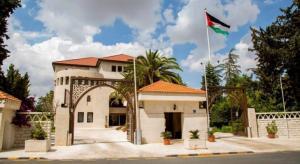 ترفيعات وإحالات على التقاعد وإنهاء خدمات لموظفي الحكومة (أسماء)