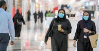 """السعودية: 36 وفاة و1569 إصابة جديدة بـ""""كورونا"""""""