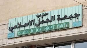 """""""العمل الإسلامي"""" يطالب بالكشف عن استثمارات الضمان بالبوليفارد"""