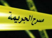 دمشق : سرقة واغتصاب وقتل الأم وأطفالها الثلاثة