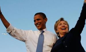 """أوباما: كلينتون لن تستسلم قبل تدمير """"داعش"""""""