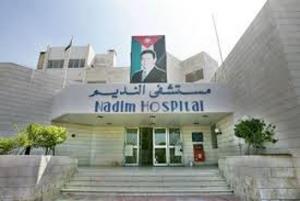 شكوى من تأخر توسعة مستشفى النديم الحكومي
