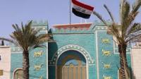 عراقي في الأردن يشكو سفارة بلاده