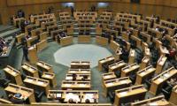 الأعيان يرد قانون التقاعد المدني لمجلس النواب