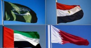 الدول المقاطعة لقطر تدرج كيانين وأفرادا في قوائم الإرهاب