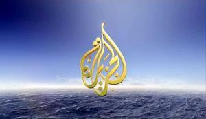 """الحكومة تدرس اعادة فتح مكاتب """"الجزيرة"""""""