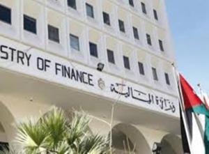 """"""" المالية """" : لا خلافات مع الهزايمة"""