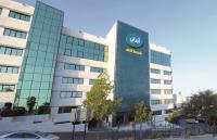 البنك الأهلي الأردني يقدم مليون دينار أردني لصندوق همة وطن