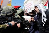 الإحتلال يقمع مسيرة بالذكرى الـ 26 على مذبحة الحرم الإبراهيمي
