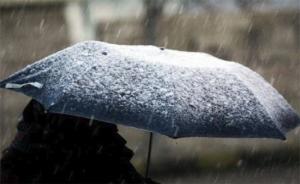 تساقط الثلوج محدود ولا يرقى لمستوى عاصفة ثلجية