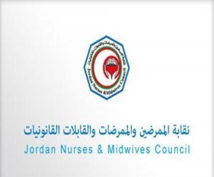 8500 ممرض وممرضة ينتخبون مجلس نقابتهم