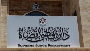 122904 قضية أمام المحاكم الشرعية في العام 2019