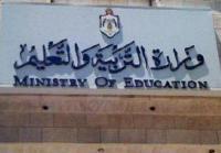 بدء عودة 92 معلماً اردنياً وعائلاتهم من الإمارات