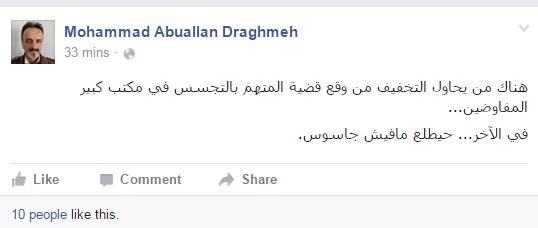 أخبار فلسطين كبير الجواسيس يزلزل image.php?token=e58f66c836df68008e5aa70d8cee3fde&size=