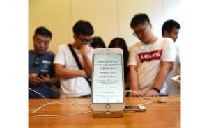 """صدمة كبيرة للشركات من عزوف الصينيين عن """"آيفون 7"""""""
