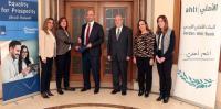 البنك الأهلي الأردني ينهي مشروع تدقيق النوع الاجتماعي