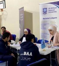 جامعة عمان الأهلية تشارك في معرض مدرسة بناة الغد