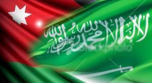 مذكرة تفاهم بين الاردن والسعودية لتشجيع الاستثمار