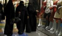 التايمز: على العالم تبني قضية المرأة السعودية