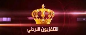 السلطات السعودية تحتجز موظفي التلفزيون الأردني لساعات