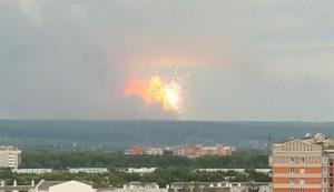 هل تأثر الاردن بالانفجار النووي في روسيا؟