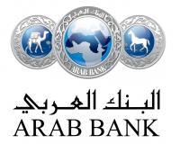 """البنك العربي يحصل على جائزتي """"أفضل تطبيق بنكي للهواتف الذكية"""""""