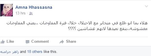 أخبار فلسطين كبير الجواسيس يزلزل image.php?token=e77c2adaf947991ab19b677d4d45ea8a&size=