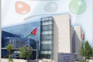 عبير الزهير مديرا عاما للمواصفات والمقاييس