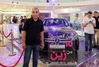 """زين تُسلّم أول رابح سيارة مرسيدس 2019 ضمن حملتها """"بين العيدين"""""""