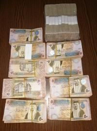 استرداد 150 مليون دينار لخزينة الدولة