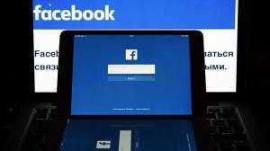 """""""فيسبوك"""" يتوقف عن العمل"""