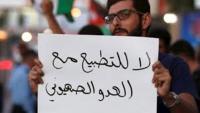 إعلان اتفاق التطبيع بين السودان والكيان الصهيوني