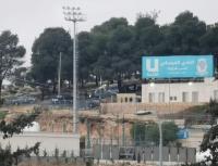 تعزيزات امنية امام نادي الفيصلي