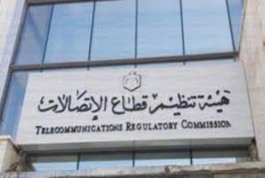 تعليمات جديدة لتنظيم الإحتفاظ بسجلات الإتصالات