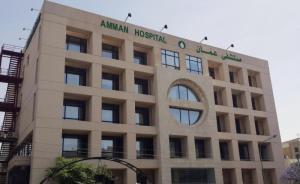 جابر يعتذر لمستشفى عمان الجراحي ويعلن إعادة فتحها اليوم