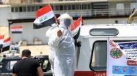 اقتراب العراق من الانهيار بالوضع الصحي الخاص بكورونا