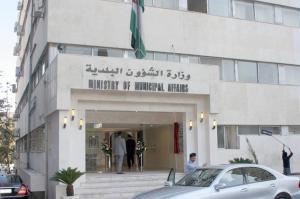 100 مجلس بلدي ستشارك بالانتخابات البلدية (تقسيمات)