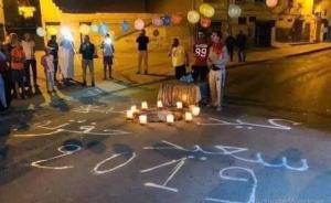 """حقيقة احتفال اردنيين بـ""""عيد ميلاد حفرة"""" في عمان!"""