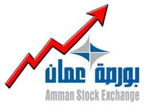 مؤشر البورصة يرتفع في افتتاحه