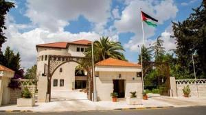 النجداوي امينا عاما للمحكمة الدستورية والنوايسة للتشريع والرأي