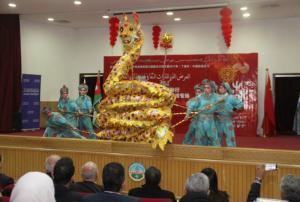 حفل الاوبرا الصينية في جامعة الزرقاء (صور)